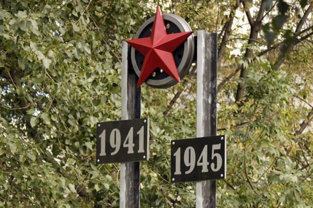 Украина откажется от термина «Великая Отечественная война»