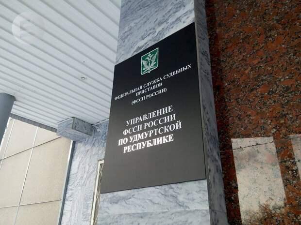 Житель Ижевска принес приставам поддельные документы, чтобы получить 2 млн рублей