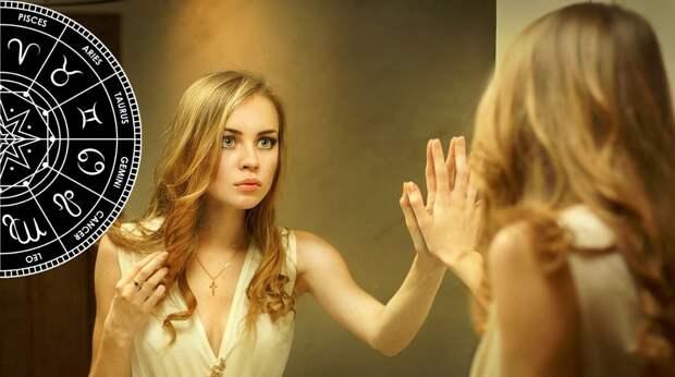 Кто ваш зеркальный знак Зодиака?