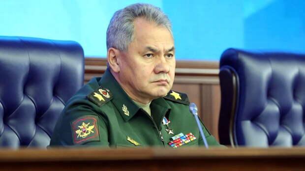 Шойгу рассказал об обстановке на границе России