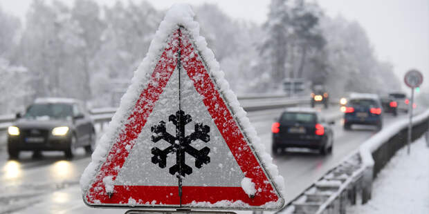 Назван способ завести замерзшую машину зимой