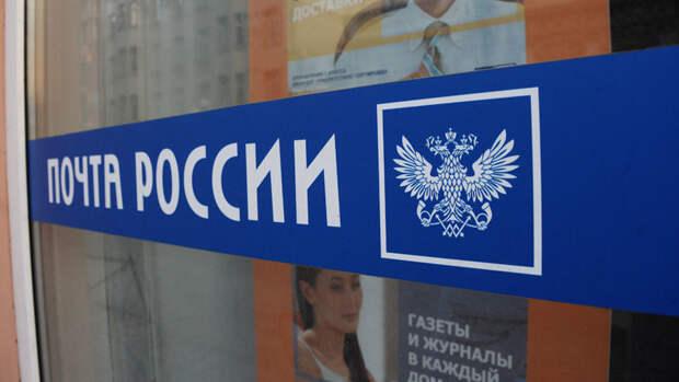 Количество экспортных отправлений Почтой России выросло на 28% в первом квартале 2021 г.