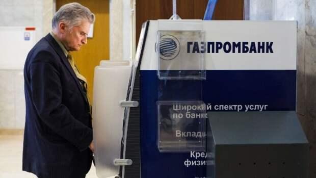 """""""Газпром"""" заработает на дружбе братских народов"""