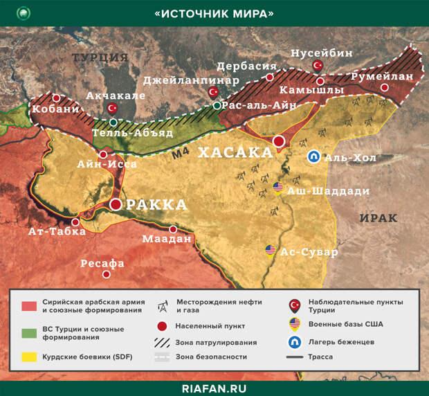 Карта операции «Источник мира»