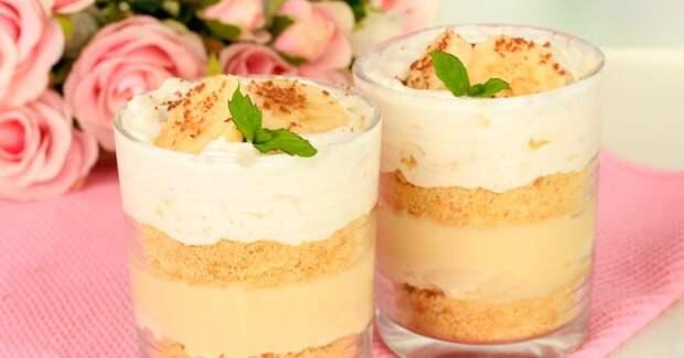 Восхитительный десерт с нежнейшим вкусом.