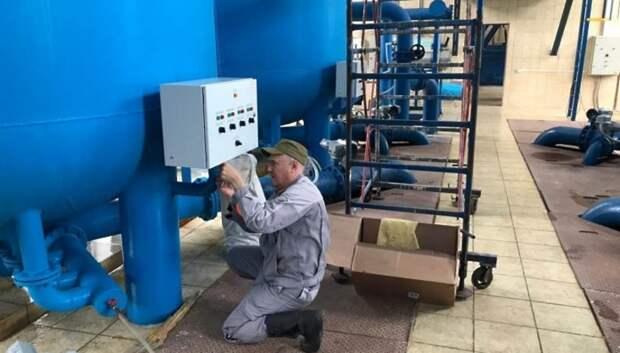 Водоканал Подольска проведет промывку сетей водоснабжения в двух домах
