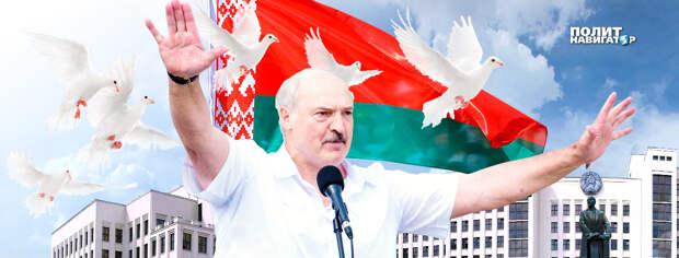 В Белоруссии будет объявлена дата досрочных президентских выборов