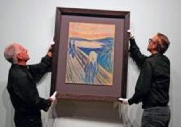 Картины Мунка доставят в Третьяковку под конвоем