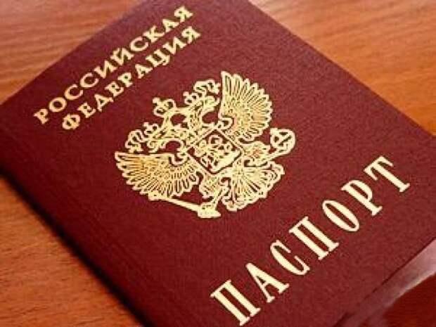 Александр Роджерс: О гражданстве РФ и о лишении оного