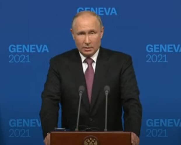 Путин заявил о единственном обязательстве России перед Украиной