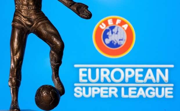 УЕФА объявил о примирении с девятью клубами, которые собирались участвовать в Суперлиге
