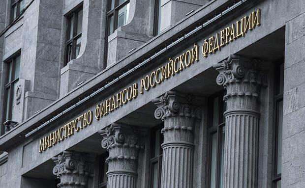 Минфин готовит новую пенсионную реформу. Чего ожидать россиянам в ближайшее время?