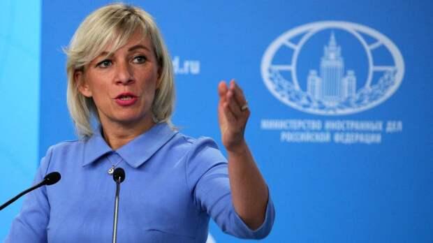 Захарова о словах Болтона про принятие Украины в НАТО: недальновидно
