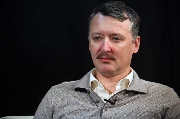 Стрелков порассуждал о возможном вмешательстве России в конфликт на Донбассе