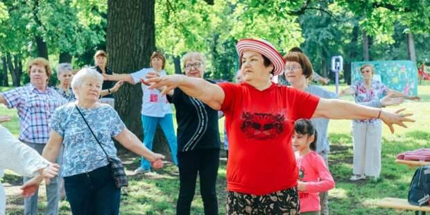 На Московской аллее возобновились очные занятия по китайской гимнастике для пенсионеров