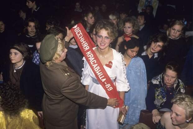 Конкурс красоты в рязанской женской колонии для несовершеннолетних, 1989 год