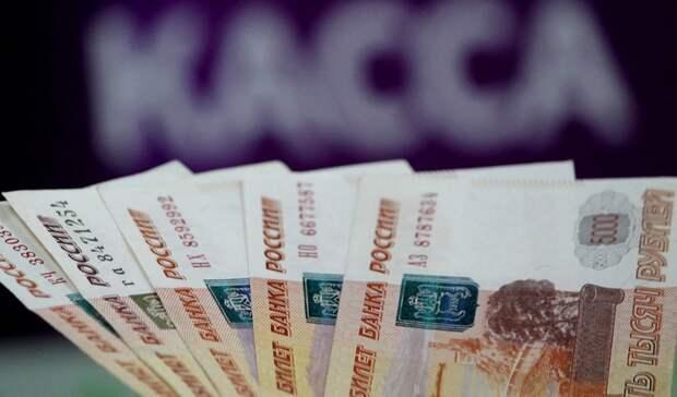 Татарстан стал аутсайдером рейтинга регионов поуровню жизни