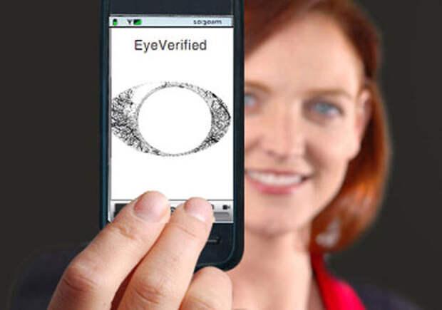 Камера смартфона «узнает» владельца по глазам