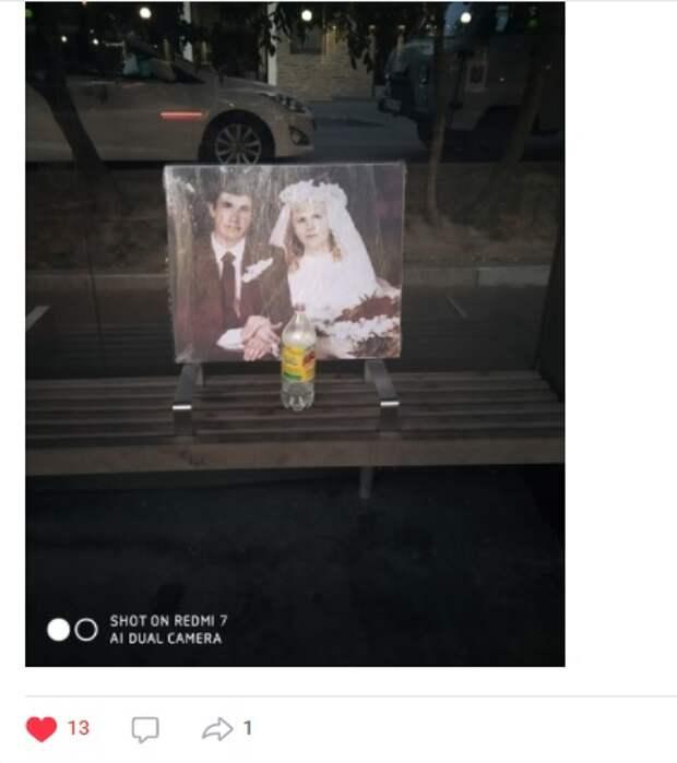 Фото дня: в Староватутинском проезде нашли свадебное фото из прошлого века