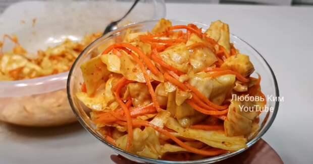 Кочан капусты и одна морковка. Обалденная капуста по-корейски