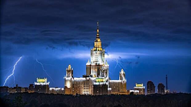О сильном ливне, грозе и граде предупредили жителей Москвы