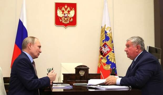«Роснефть» завершила комплекс сделок поформированию портфеля активов проекта «Восток Ойл»