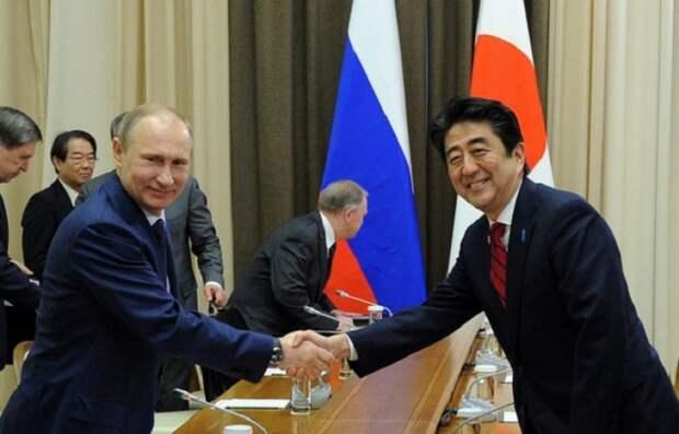 Япония выступила с призывом заключить мирный договор с Россией