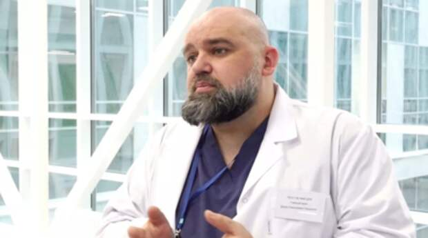 Проценко рассказал о нынешних пациентах Коммунарки