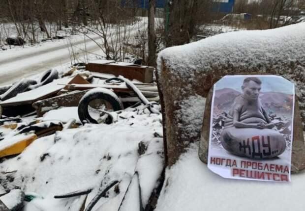 Золоотвал угрожает здоровью петербуржцев: Гульчук продолжает отмалчиваться