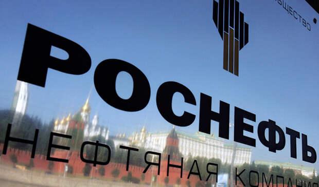 На19% снизила добычу нефти «Роснефть» впервом квартале из-за сделки ОПЕК+