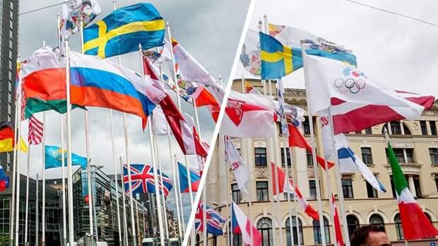В Риге заменили флаг России на символику ОКР
