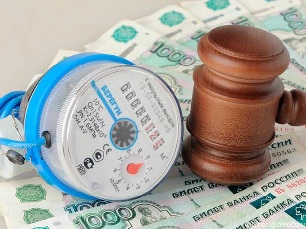 Аналитик Виталий Калугин уверен, что государство спишет долги за услуги ЖКХ
