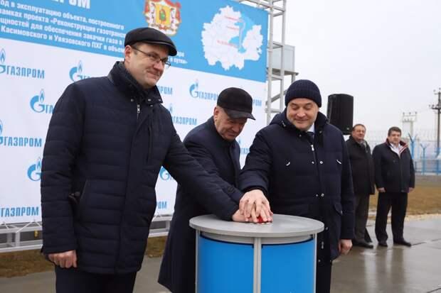 В Касимовском районе открыли крупнейший в Центральной России узел хранения и транспортировки газа