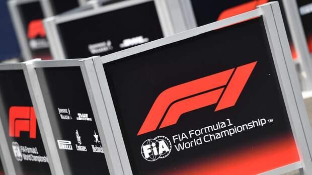 Вторая гонка в Австрии заменит Гран-при Турции в календаре «Формулы-1»