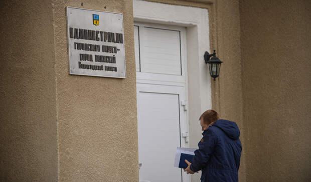 Вмэрии Волжского проводятся обыски