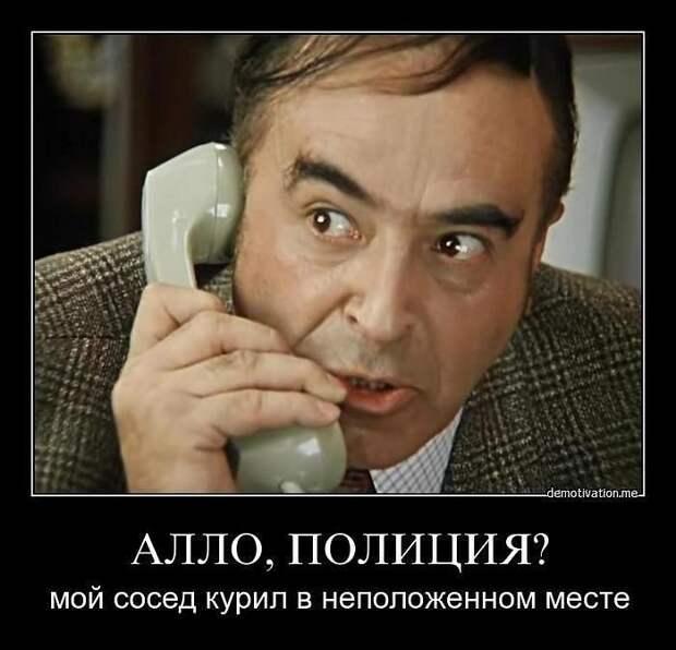 Звонок оператору сотовой связи: -Девушка!Я мобильник дома куда-то положила...