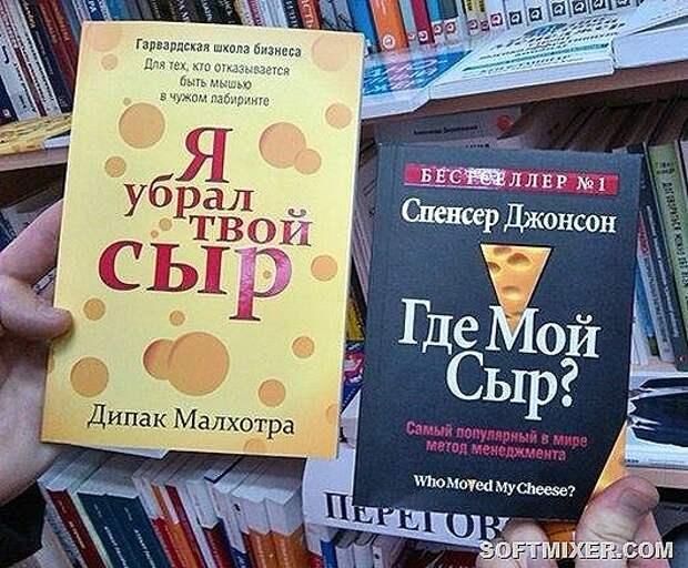 Нелепости из книжных магазинов