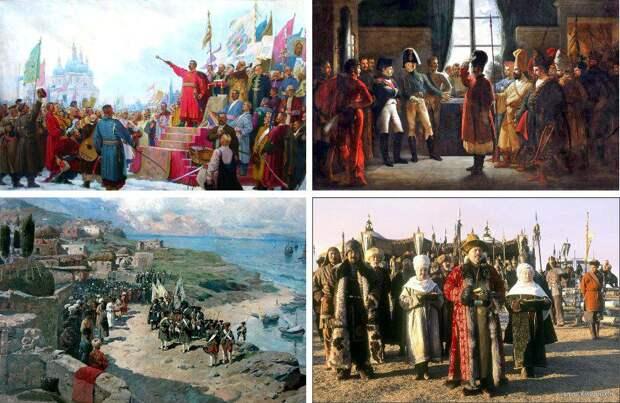 россия, государство, присоединение, история