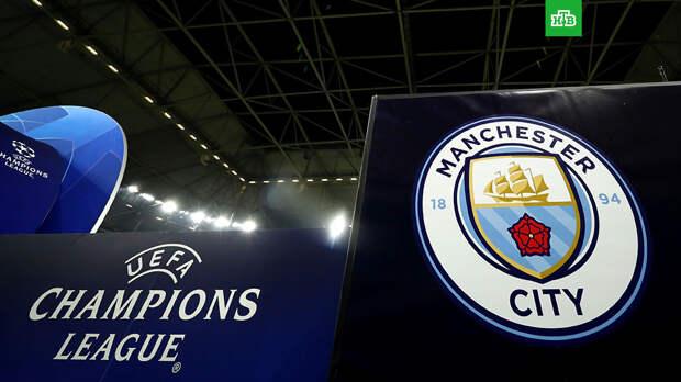 «Манчестер Сити» добился отмены отстранения от еврокубков