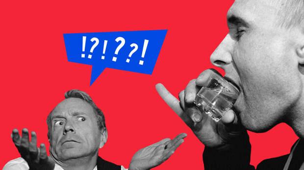 Чему научился американец, пока пил с русскими