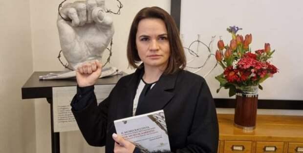 Белорусская оппозиция ищет помощи уГреции
