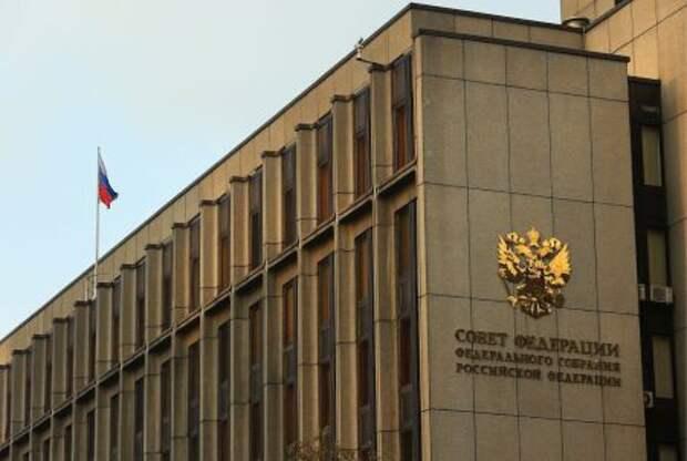 Совет Федерации одобрил денонсацию Договора по открытому небу