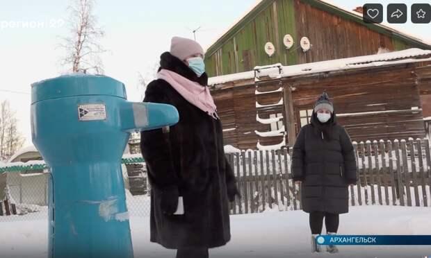 ВМаймаксе замёрзла «умная» колонка сводой