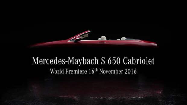 Триста аристократов: Mercedes-Maybach анонсировал короля среди кабриолетов