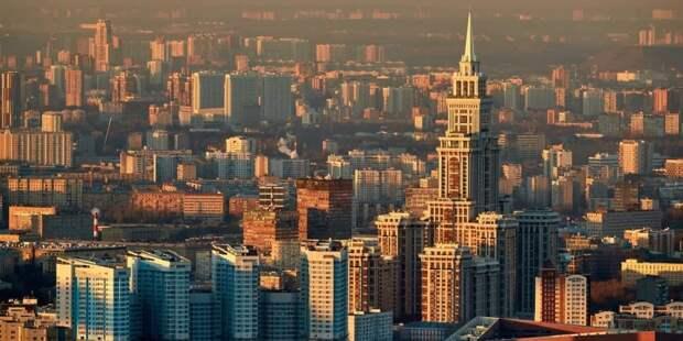 Собянин рассказал о том, как сделать Москву лучшим городом Земли. Фото: М. Денисов mos.ru