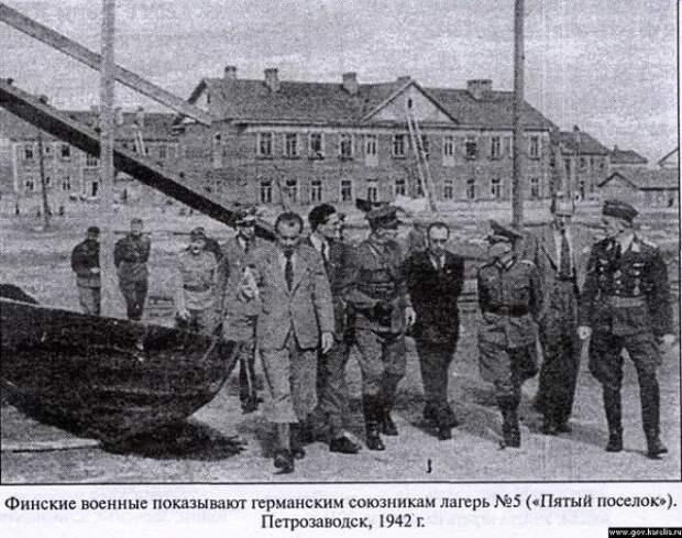 Финская газета оправдала создание концлагерей на в Карелии в годы войны