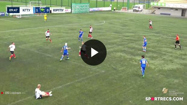 КГТУ (Калининград) — ЮРГПУ (Новочеркасск) | Высший дивизион, «В» | 2021