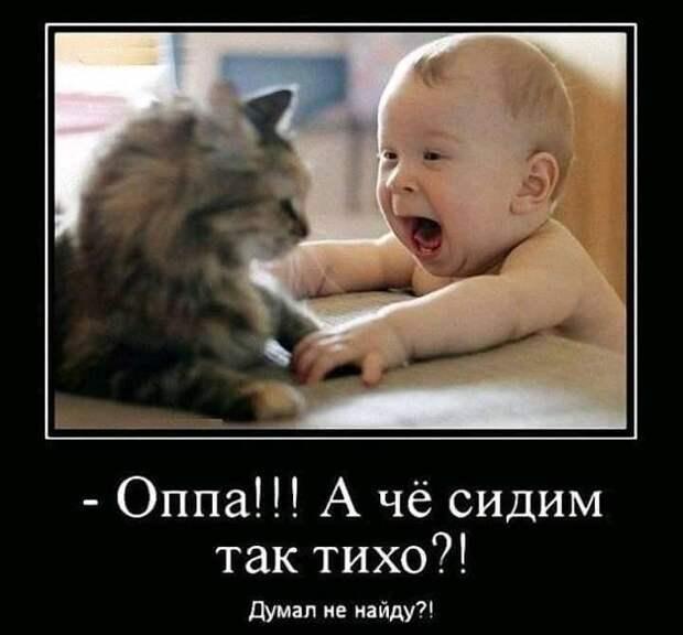 Обычно в садике дети учатся плохим словам. Чую, наш пойдет подготовленным...