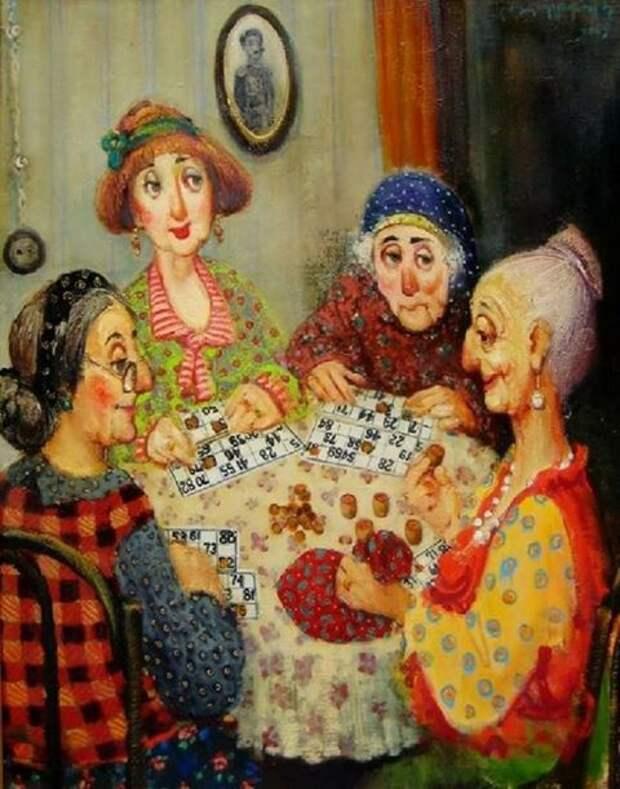 «Приглашаю для совместного дожития пожилую одинокую даму»