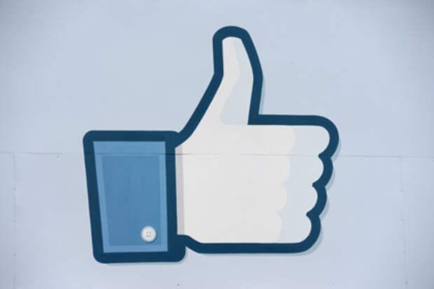 Объем рекламного рынка в интернете достиг $99 млрд!